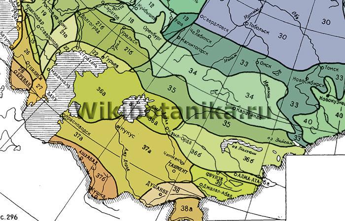 Зоны морозостойкости растений СССР, юго-запад